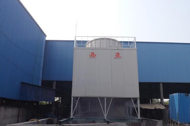 成都新西亚冷却塔设备有限公司,地处成都市大邑县工业集中发展区,本公司为成都市中型企业重点发展对象。占地面积5000平米,现有职工98余人,年生产能力3500万元。从1986年建厂到2007年改制后将原有产品进行升级,主要从事通风空调设备生产,主要产品:风机系列、冷却塔系列、无填料喷雾冷却塔、净化塔系列、通风管道、风口、风阀等配件系列、水箱系列、绝热保温材料系列等六大系列,并且建成了上述系列的六大生产线,公司自改制组建以来,以科技为先导、质量****、用户至上和诚信为根本、狠抓全面质量管理,坚持走****